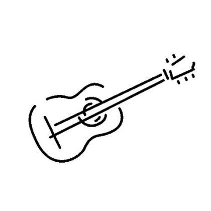 Schola i kółka gitarowe